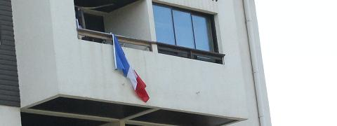 A picture of a French flag