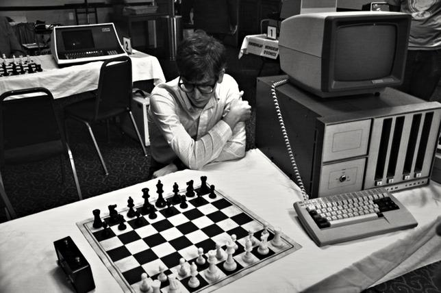 A picture of Computer Chess (Film Still)