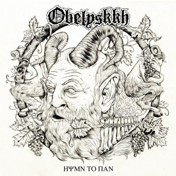 A picture of OBELYSKKH, Hymn to Pan