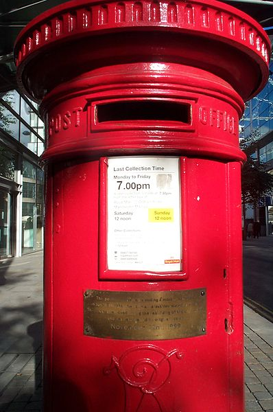 A picture of a postbox by Kaishu Tai