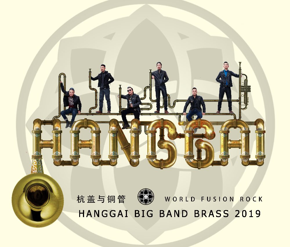 Big Band Brass by Hanngai